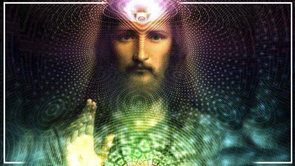 christ consciousness explained biblical