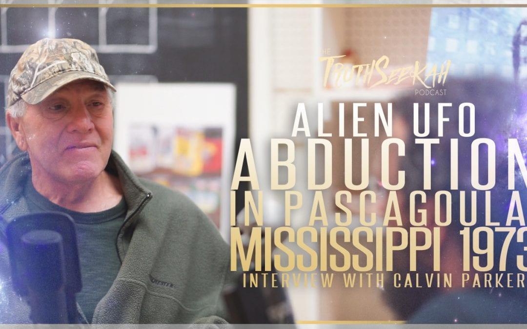 Pascagoula UFO Alien Abduction Mississippi 1973 | Calvin Parker